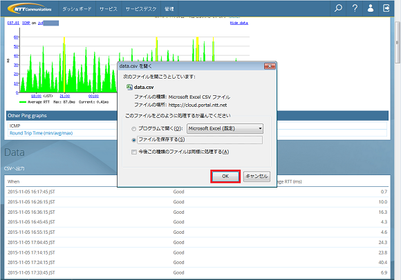 monitoring-change-timezone-in-performance-csv-10