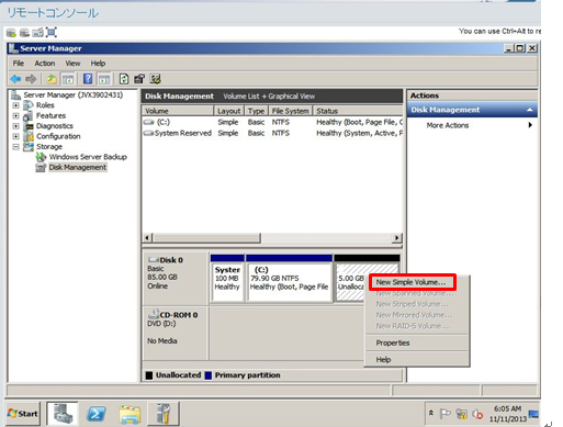 vm-disk-not-recognized-on-windows-os-after-size-expansion-02