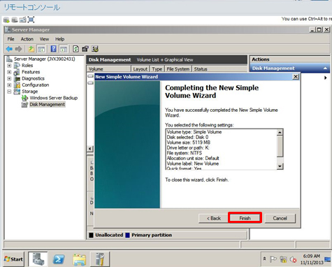 vm-disk-not-recognized-on-windows-os-after-size-expansion-07